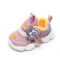 أحذية رياضية من الجلد على شكل نسيج للأطفال حديثي الولادة أحذية الأطفال الصغار غير الرسمية للفتيات الوردية الأولى