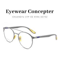 Occhiali ottici medicali di alta qualità, occhiali da vista 4