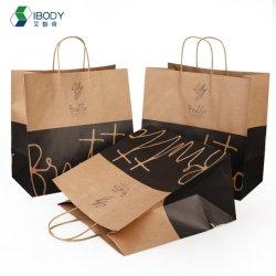 FSC 인증 브라운 크래프트 재활용 식품 포장 운반용 가방 크리스마스 종이 선물 가방을 위한 손잡이