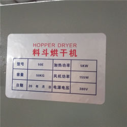 50 kg 熱間プラスチックペレットホッパードライヤー(乾燥機能付き) 押し出し( Extrusion )と射出( Injection )の