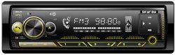 Groothandel in auto-elektronica Bluetooth LCD-scherm FM MP3 Audio/SR-8501