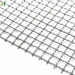 2021 أوكازيون ساخن الصلب عالي الكربون الفولاذ المقاوم للصدأ عادي أسعار مصنع النسيج الشبكي الأسلاك المجعّشة