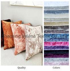 Диван ткани и шторки ткань фантазии пункт 100% полимерная льда бархатной ткани для одежды и Upholster ткань