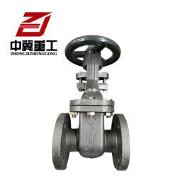 ANSI/DIN/JIS قياسي صمام كروي ذو قطعتين من الفولاذ المقاوم للصدأ، فرامل بجميع الأحجام/وقود/تحكم/فحص/فراشة/شواج 10 آلاف كيلو صمام بوابة معدني قياسي