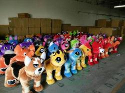 プラシ天は車輪の動物の子供の乗車のスクーターのおもちゃの馬にモーターを備えた