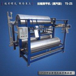 Type de vapeur à fermeture à glissière et le séchage de la machine de repassage, fermeture à glissière repassage après la Teinture