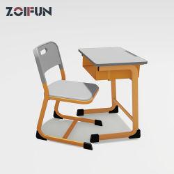 Mobilier d'école moderne, ensemble bureau et chaise pour les étudiants pour le milieu Chaise de bureau d'école