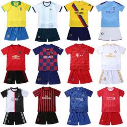 ألمانيا إسبانيا إيطاليا [نثرلندس] برازيل أرجنتين أطفال [شنس] كرة قدم جرسيّ