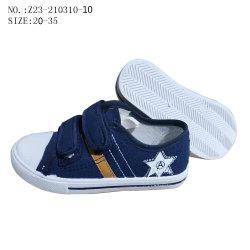 الأطفال الذين يبيعون المنتجات الساخنة حقن PVC الطلاب أحذية مسطحة من القماش غير الرسمي (Z23-210310-10)