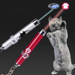 محبوب قطّ لعبة تحاوريّ قابل للتعديل ليزر قلم/قضيب [لد] خفيفة قطاف لعبة