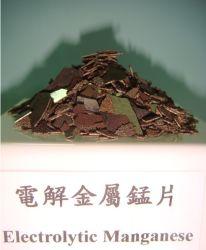 電気分解のマンガンの金属の薄片/Briquette/Lump