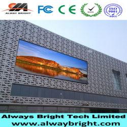Pleine couleur Outdoor SMD3535 P10mm panneaux à affichage LED