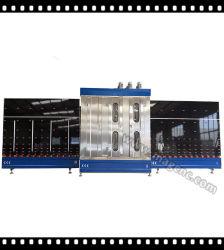 ماكينة غسل الزجاج/غسل الزجاج الرأسي غسالة وتجفيف/عزل ماكينة صناعة الزجاج/ماكينة مزدوجة الزجاج