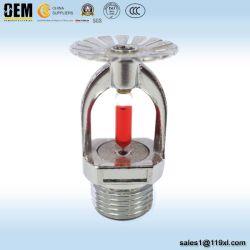 DN15 68 درجة K5.6 معيار الاستجابة معلقة رؤساء الرشاش النار