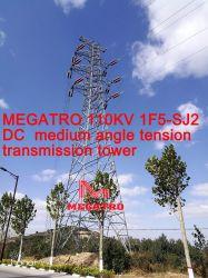 [مغترو] [110كف] [1ف5-سج2] [دك] وسط زاوية توتّر عمليّة بثّ برج