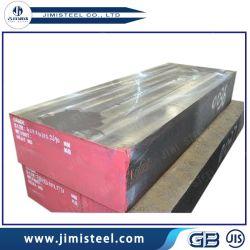 DIN 1.3343 AISI M2 أداة عالية السرعة في المخزون السعر