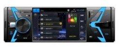 Аксессуары для автомобиля 4.3 дюйма MP5 плеер Car Audio Player автомобильной стереосистеме с помощью Bluetooth