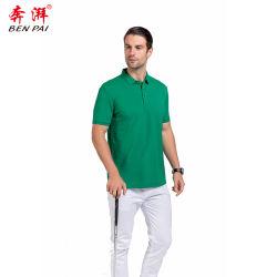 トップセリングの魅力的なスタイルメンズベーシック T シャツ中国仕様