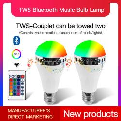 مصباح سماعة Bluetooth® اللاسلكية طراز E27 Smart RGB RGBW بقدرة 220 فولت بقدرة 12 واط مصباح LED ضوء مشغل الموسيقى جهاز التحكم عن بعد 24 مفتاحا بنظام صوتي قابل للتخفيت وحدة التحكم