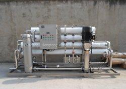 Чистой воды система обратного осмоса 5000gpd