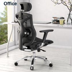 Nueva llegada de elevación de estilo moderno y ergonómico giratorio Sihoo V1 El equipo de respaldo alto ejecutivo de la malla cómoda silla de oficina