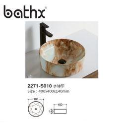 중국 제조업체, 카운터 욕실의 라바보 유색 아트 베이슨 위생 웨어