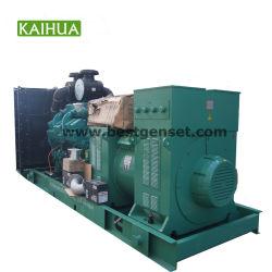 800kVA/640kw Cummins Engine High Voltage /10.5kv/Industrial Diesel Power Generators