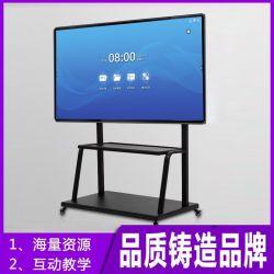 Smart Board IR Iwb Affichage LCD à LED de la publicité interactive kiosk Multi avec écran tactile VGA USB HDMI