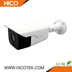 5MP HD 2,8 mm-12mm Uniview Auto Focus lens IR Cut CCTV IP-netwerk digitale camera met SD-kaartsleuf