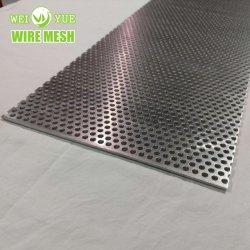 التصميم المعماري بسمك 2 مم فلتر من الفولاذ المقاوم للصدأ ورقة معدنية مقنطرة