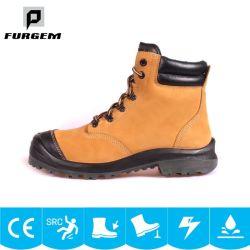 M-222 산업용 작업 PPE Src 강철 발가락 안전 단화