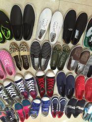 أحذية ذات قماش رياضية لحقن أزياء مختلطة (FF20519-12)