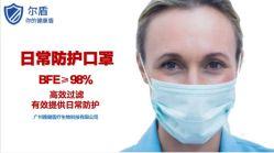 Protecção exterior de alta qualidade não tecidos descartáveis 3ply Maskprotective Face de três camadas de pó descartável/3 ply/3Face ply/Máscaras Faciais