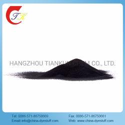 Skysol® растворитель черный RL / Черный 27 красителя для металлических сложные окрашивания
