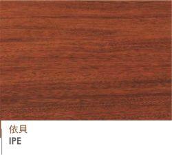 La calidad de gama alta diseñada Ipe pisos de madera laminada de madera contrachapada