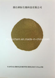 Alginate натрия, используется в качестве эмульгатора, Thickenner и Stablizer, окрашивания вставки