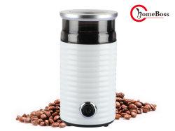 도매 전기 커피 콩 너트 더 경쟁력 있는 가격.