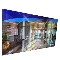 49インチLCDの映画広告のビデオ壁の接続スクリーン