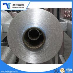 نايلون صناعي 6 يارن من الصين