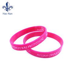 Custom logo imprimé Magnifique bracelet en caoutchouc de silicone bracelets