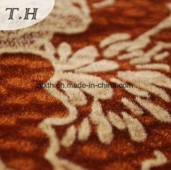 Паства в брюхо ткани для мебели