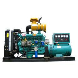 Potência do Motor Eléctrico Unidos Mash Preço gerador de gás