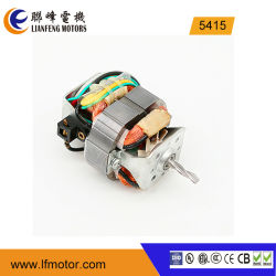Monofásico bobinado de cobre Cortador de papel/licuadora o procesador de alimentos, Motor AC