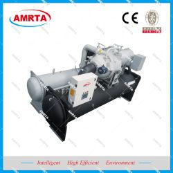 カスタムサイズ遠心水冷式水冷式水冷式水冷式冷却器製造 Bitzer Hanbell Fusheng コンプレッサ