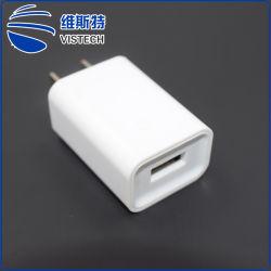 Chargeur rapide adaptatif USB de qualité pour Samsung