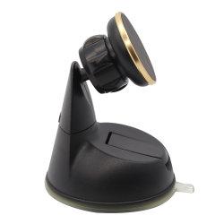 Регулируемая присоска с помощью магнитного держателя радиотелефона