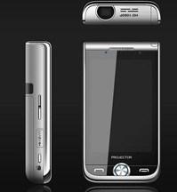 자물쇠로 열린 이중 SIM 카드 이중 대기 이동 전화 (S900)