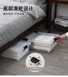 Opbergdoos onder bed, plastic opbergbak