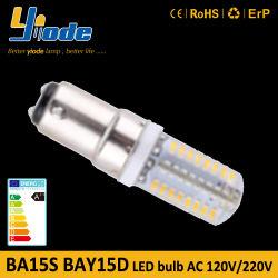 S25 3014 64LED Ba15s Ba15D Bay15D 110V 220V Dimmable Silicon 차량용 LED 전구
