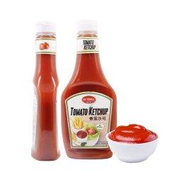 خضار طازجة بالجملة صلصة الطماطم